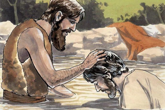 God With Us Through Baptism