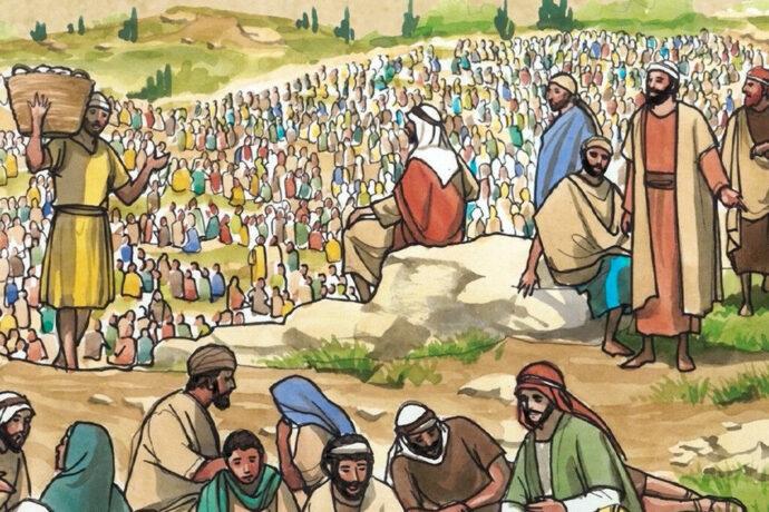 Feeding Of The Multitude